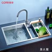 廚房不銹鋼手工水槽雙槽套餐加厚拉絲洗菜盆洗碗池水池單槽 PA8749『男人範』