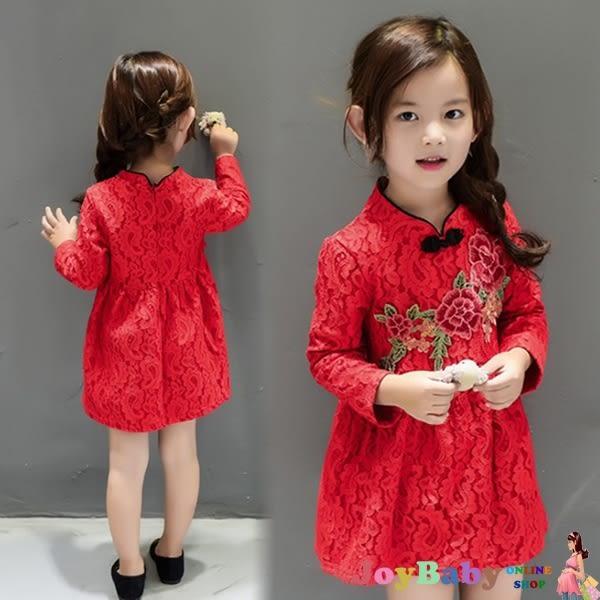 女童拜年服新年裝 刺繡花朵蕾絲旗袍領加絨洋裝 連身裙-JoyBaby