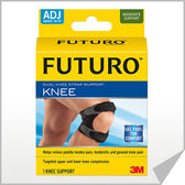 專品藥局 3M FUTURO 護膝 雙帶型【2009932】