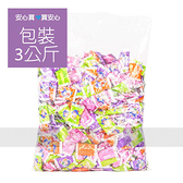 【乖乖】軟糖,3公斤/包,營業用包裝