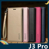 三星 Galaxy J3 Pro Hanman保護套 皮革側翻皮套 隱形磁扣 簡易防水 帶掛繩 支架 插卡 手機套 手機殼
