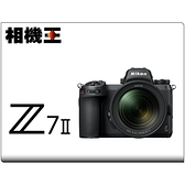 Nikon Z7 II Kit組〔含24-70mm F4〕公司貨 登錄送禮券 5/31止