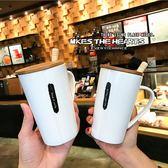 馬克杯正韓清新簡約英文陶瓷水杯男女士辦公室咖啡杯牛奶杯【元氣少女】
