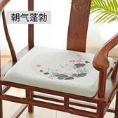 新中式坐墊家用紅木家具實木椅子圈椅太師椅40*45cm記憶棉座椅墊