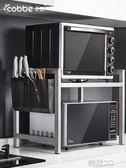 櫥房櫃 不銹鋼微波爐架子置物架廚房家用2層台面櫥櫃收納烤箱架雙層 igo榮耀3c