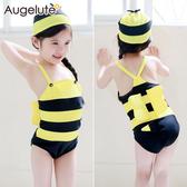 Augelute Baby 小蜜蜂造型泳裝 30823