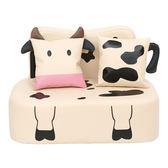 【華森葳兒童教玩具】沙發座椅系列-雙人動物沙發-乳牛 GP1-4211
