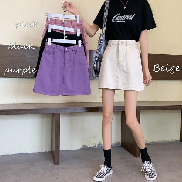 高腰牛仔短裙女2021春夏新款學生顯瘦半身裙大碼百搭包臀a字裙子 夢幻小鎮「快速出貨」