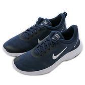 Nike 耐吉 NIKE FLEX EXPERIENCE RN 8  休閒運動鞋 AJ5900401 男 舒適 運動 休閒 新款 流行 經典
