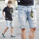 短褲 韓國製淺藍刷色抓破彈性牛仔短褲【NB0601J】
