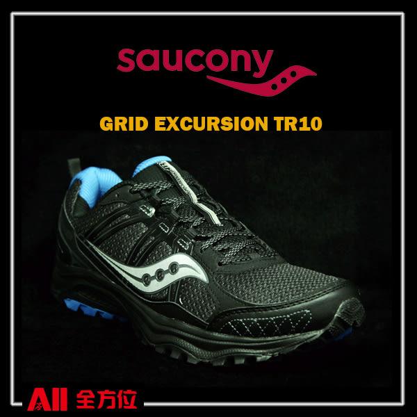 【Saucony】男款慢跑鞋 GRID EXCURSION TR10 戶外越野 -淺藍黑(253012) 全方位跑步概念館