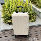 特大號行李箱男32寸拉桿箱女超大容量旅行密碼箱學生28皮箱萬向輪【朵拉朵】