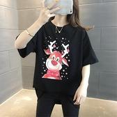 韓版寬鬆女士牛年短袖t恤女裝2021年春裝新款白色上衣ins潮打底衫【快速出貨】