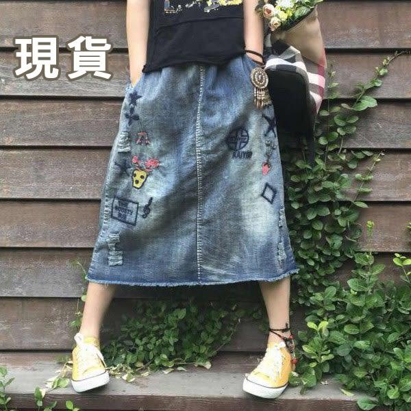 童趣刺繡牛仔裙長裙