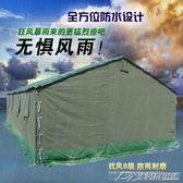 戶外工程工地施工養蜂救災帳篷 冬季加厚保暖帆布防雨住人棉帳篷igo  潮流前線