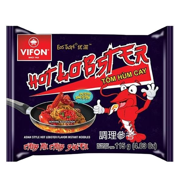 【南紡購物中心】【VIFON味豐】越南味豐 辣龍蝦乾拌麵/蟹湯米細麵組 30包/箱