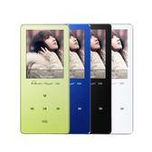 Uniscom藍牙MP3播放器學生迷你隨身聽有屏插卡錄音金屬觸摸mp4JY 【1件免運好康八九折】