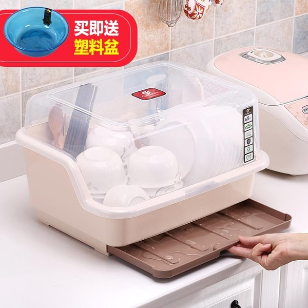 快速出貨 塑料碗櫃柜家用廚房瀝水架滴水盤帶蓋大號碗碟筷架收納盒餐具置物架