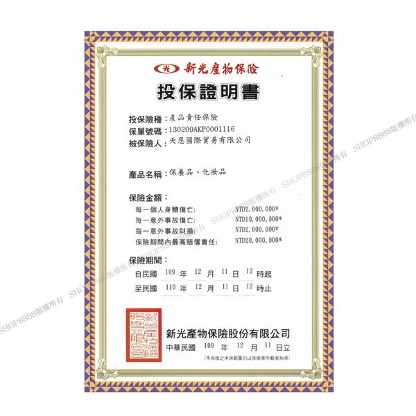 韓國 su:m 37 呼吸泡泡面膜 淨白 補水 韓國面膜 面膜