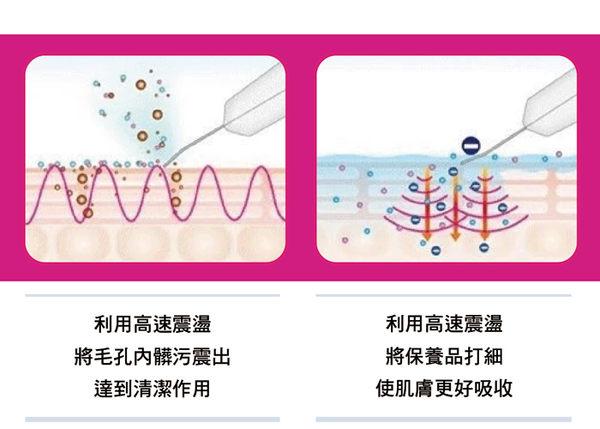 【Instyle電動粉刺儀】日本熱銷深層淨化角質美顏儀 贈 洗卸兩用幕絲