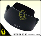 ES數位館 JJC副廠遮光罩 Nikon D70S D70Kit 18-70mm 18-105mm 18-135mm 鏡頭專用 HB-32 蓮花型 可反扣 遮光罩 HB32