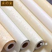 (一件免運)壁紙歐式自黏牆紙家居彩裝膜PVC自黏壁紙牆貼臥室背景牆加厚防水貼紙XW