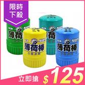千鶴 薄荷棒22.5g(大) 檸檬/花香/茶樹/草本 款式可選【小三美日】$139