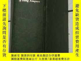 二手書博民逛書店God s罕見Chinese Son: Taiping Heav