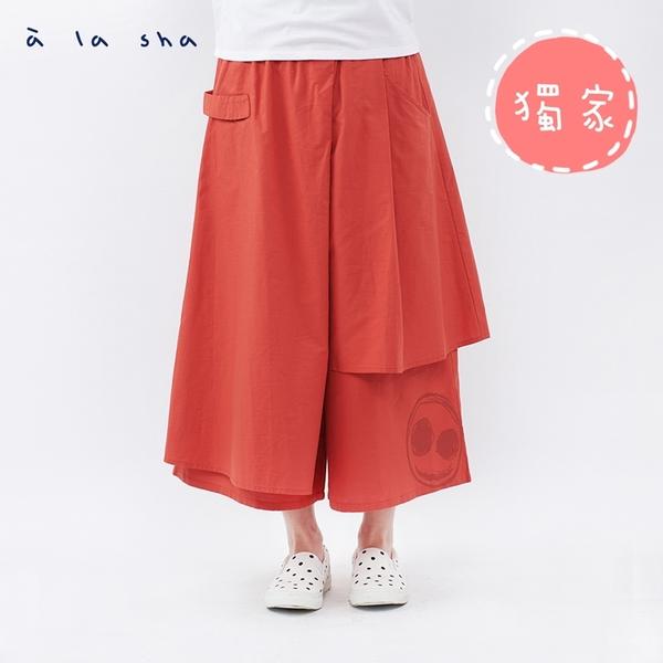 a la sha 阿象與阿財多層次拼接寬褲裙