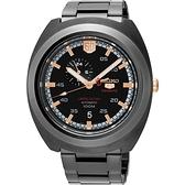 SEIKO 精工 5號盾牌60週年限定版機械錶-灰黑/45mm 4R37-01F0K(SSA315J1)
