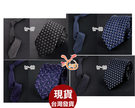 得來福領帶,K1312領帶手打領帶7CM中寬版領帶領帶,單領帶售價150元