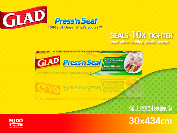 美國GLAD PRESS''N SEAL 強力密封保鮮膜《Mstore》
