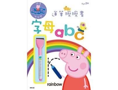 粉紅豬小妹 運筆擦擦書:字母ABC PG019B 根華 (OS shop)