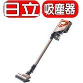 《再打X折可議價》HITACHI日立【PVSJX900T】直立手持式吸塵器