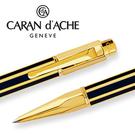 CARAN d'ACHE 瑞士卡達 VARIUS 維樂斯中國漆原子筆(黑)金 / 支