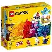 LEGO 樂高 Classic 系列 創意透明顆粒_LG11013