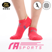 瑪榭 RUN (女)足弓防護機能運動船型襪 MS-21553