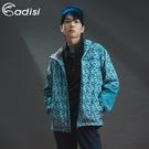 【爆殺↘1480】ADISI 男印花天鵝絨撥水防風保暖連帽外套 AJ1821036 (S-2XL) / 城市綠洲