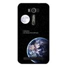 [ZE500KL 硬殼] asus 華碩 ZenFone 2 Laser 5吋 Z00ED 手機殼 外殼 月球地球