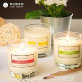 氣味圖書館經典涼白開大西洋香薰蠟燭臥室室內家居香氛家用香氛  朵拉朵衣櫥
