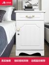 虎牌保險櫃67cm抽屜床頭櫃保險櫃家用床頭保險箱指紋密碼小型保險LX 智慧 618狂歡