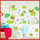 創意壁貼--可愛青蛙 AY7097-923【AF01013-923】99愛買小舖