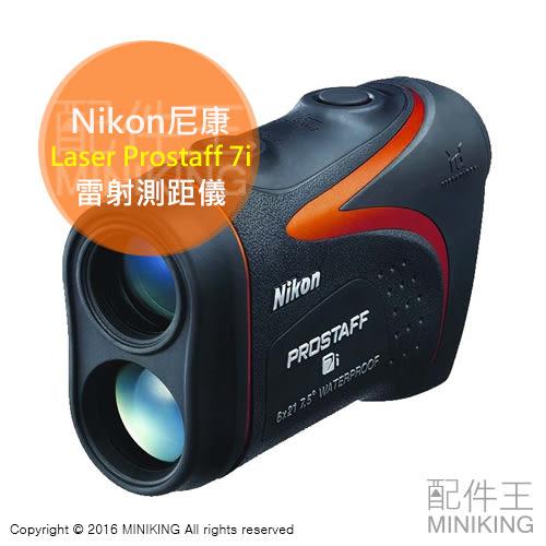 【配件王】贈電池 公司貨 Nikon 尼康 Laser Prostaff 7i 雷射測距儀 望遠鏡 高爾夫球 電子桿弟