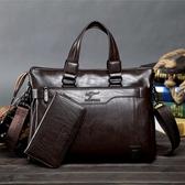 米蘭 男包商務公文包手提包男士橫款側背斜跨包包男軟皮休閒包