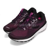 BROOKS 慢跑鞋 Ghost 12 魔鬼系列 十二代 粉紅 黑 DNA動態避震科技 運動鞋 女鞋【PUMP306】 1203051D063