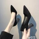 單鞋女2020新款春季韓版百搭尖頭淺口粗跟網紅晚晚風溫柔高跟女鞋 pinkQ 時尚女裝