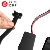 紅外線夜視微型攝影機 送16G WIFI 無線微型攝錄影機 針孔攝影機 監視器 蒐證監控攝影機 密錄器