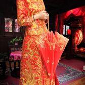 折疊雨傘 紅色傘婚慶結婚用紅雨傘新娘傘出門出嫁蕾絲長柄復古高檔折疊【快速出貨八折搶購】