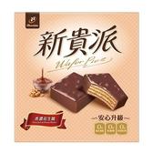 宏亞新貴派花生口味288g(18片裝)【愛買】