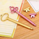 原子筆 中性筆 辦公用品 文具 鑰匙造型 水性筆 黑筆 簽字筆 復古鑰匙 水性中性筆【P141】慢思行